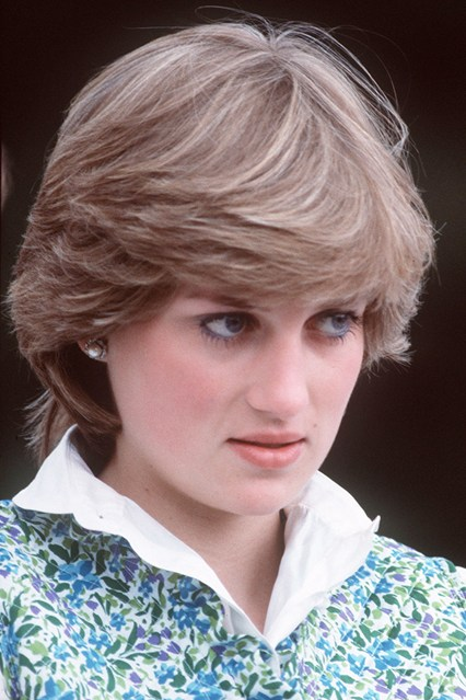 Cool Princess Diana Hairstyles