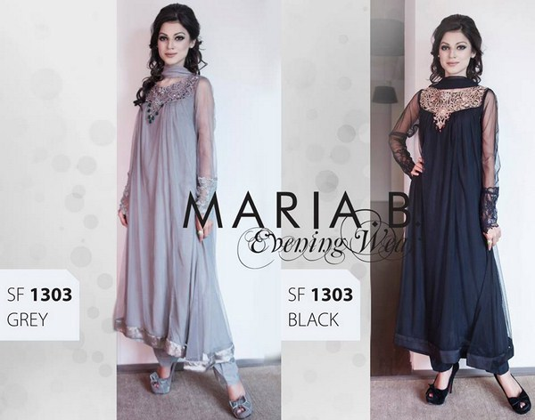 Maria B Eid Collection 2017 For Girls and Kids